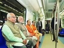 सुशासनाच्या जोरावर देशाला नव्या उंचीवर नेऊ, दिल्ली मेट्रोच्या मेजेंटा लाइनचे उद्घाटन