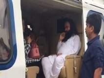 राम रहीमच्या अटकेला वर्ष झाले...हा बाबा काय करतोय तुरुंगात....वाचा