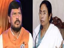बंगालमध्ये राष्ट्रपती राजवट लागू करा : रामदास आठवले