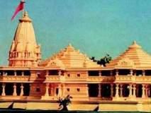 राम मंदिर बनणार, पण काँग्रेस सत्तेवर आल्यानंतर, हरिश रावत यांचा दावा