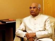 रमामार्ईच्या पुतळ्याचे बुधवारी राष्ट्रपतींच्या हस्ते अनावरण