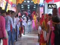 Ram Navami 2019 : देशभरात आज रामनवमीचा उत्साह, अयोध्यानगरी सज्ज