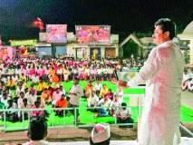 गुन्हे माफ करण्याची शिफारस करणार - मंत्री राम शिंदे