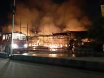 रंगभवन चौकातील १५ फर्निचरची दुकाने आगीत भस्मसात