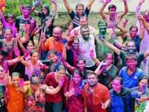 उपराजधानीत रंगोत्सवाचा 'लई भारी' उत्साह : तरुणाई, आबालवृद्ध रंगले रंगात