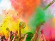 रंगले या रंगे