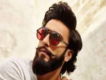IPL 2018 - बापरे ! उद्घाटन समारंभात फक्त 15 मिनिटांसाठी रणवीर सिंह घेणार एवढं मानधन