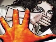 CBSE टॉपर बलात्कार प्रकरणी महिला पोलीस अधिकारी निलंबीत