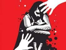 सुरतमध्ये 9 वर्षाच्या मुलीवर तब्बल 8 दिवस बलात्कार