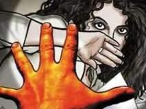 रेल्वेत नोकरी देण्याचे आमिष देऊन युवतीवर बलात्कार