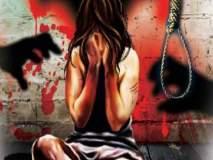 ...तर बलात्कार्यास फाशी!, अल्पवयीन मुलींवरील अत्याचार रोखण्यासाठी विधेयक