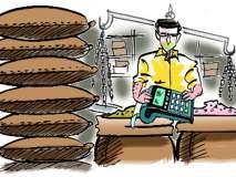 काळा बाजार करणा-या ११२ दुकानांचे परवाने रद्द; हजारो टनचा धान्यसाठा जप्त