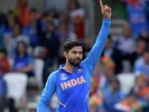 India Vs New Zealand World Cup Semi Final : ...म्हणून रवींद्र जडेजा संघात हवा; वर्ल्ड कपमध्ये असा पराक्रम होणे नाही