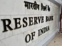 'आर्थिक मंदीसाठीरिझर्व्ह बँकच जबाबदार'