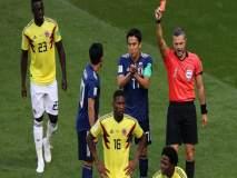 FIFA World Cup 2018: कोलंबियाला मिळाले पहिले लाल कार्ड
