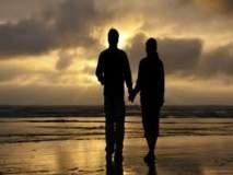 लग्न जमविण्यापूर्वी विवेकी जोडीदाराची निवड