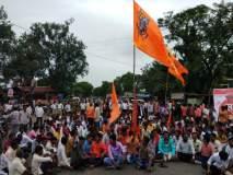 Maharashtra Bandh : राज्याच्या कानाकोपऱ्यात मराठा समाजाचं आंदोलन सुरू