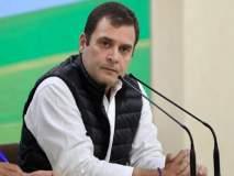 राहुल गांधींनी ट्विटरवरुनही अध्यक्षपद हटवले, आता उरले फक्त 'सदस्य' अन्...