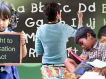 आरटीई : प्रवेशपात्र २७० बालकांच्या कागदपत्रांची पडताळणी