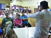 रिफायनरी रद्द करण्यास भाग पाडू,मुंबईतील बैठकीत निर्धार