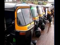 प्रवासापूर्वी रिक्षा, टॅक्सीच्या नोंदणी क्रमांकाचे छायाचित्र काढा, परिवहनमंत्री मंत्री दिवाकर रावते यांचे आवाहन