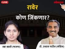 Lok Sabha Election 2019 : रक्षा खडसेंचा विजय निश्चित, 20 व्या फेरीनंतर लाखोंचे मताधिक्य