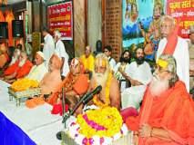 लोकसभा निवडणुकीपूर्वी राम मंदिर तिढा सुटणे अशक्य