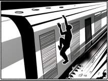 हैदराबाद अजमेर एक्स्प्रेसमध्ये दरोडा; महिलेच्या पर्समधील दोन लाखांचे दागिने पळविले