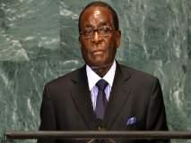 अखेर झिम्बाब्वेचे अध्यक्ष रॉबर्ट मुगाबे यांनी दिला राजीनामा