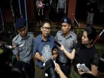 रोहिंग्या प्रश्नाचे वार्तांकन करणाऱ्या दोन पत्रकारांना 7 वर्षांची शिक्षा