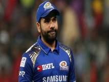 IPL 2018: मुंबई इंडियन्स का हरली... ते जाणून घ्या...