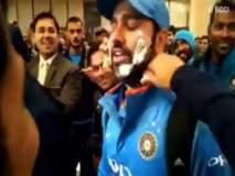 VIDEO: टीम इंडियाने साजरी केली रोहित शर्माची डबल सेंच्युरी, रहाणे आणि चहलची मस्ती; चेह-यावर फासला केक