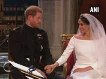 Royal Wedding : प्रिन्स हॅरी आणि मेगन मार्कल यांचा 'रॉयल' विवाह