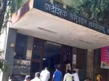 कोल्हापूर :महाराष्ट्र वाहतूक सेनेची 'आरटीओ' समोर निदर्शने