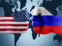 शीतयुद्धाने टोक गाठले