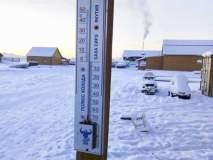 कडाक्याच्या थंडीनं रशिया गोठलं