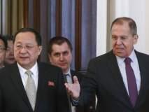 किम-ट्रम्प भेट; रशियाचे परराष्ट्रमंत्री उद्या उत्तर कोरियाला जाणार