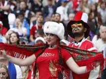 Fifa World Cup 2018 : गोल मोजण्यात नाही तर रशियन तरुणींचे नंबर मिळवण्यात बिझी आहेत फॅन्स