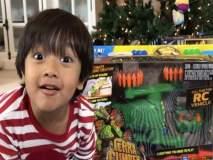 धन धना धन! यूट्यूब व्हिडीओतून 7 वर्षांच्या मुलानं कमावले 1.5 अब्ज रुपये