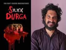 एस. दुर्गा सिनेमा इफ्फीत प्रदर्शित होण्याची शक्यता अंधुक
