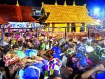शबरीमाला : निकालाचा निषेध; हिंदू संघटनांचा केरळात बंद