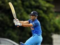 ICC World Cup 2019 : महेंद्रसिंग धोनीनं कुठल्या क्रमांकावर खेळावं? सचिन तेंडुलकरनं दिलं उत्तर