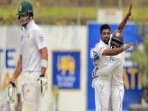 S. Africa Vs Srilanka Test : द. आफ्रिकेचा लाजीरवाणा पराभव, तीन दिवसांत श्रीलंकेची बाजी