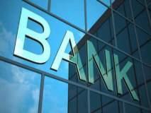 जिल्हा बँकांच्या भरतीवर नियंत्रण कुणाचे?