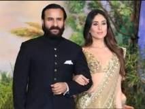 Saifina Wedding Anniversary: लग्न करण्यापूर्वी करिना कपूरने सैफ अली खानसमोर ठेवली होती ही अट