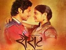 पाकिस्तानही होणार 'झिंगाट'; कराचीमधील चित्रपट महोत्सवात झळकणार 'सैराट'