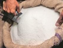 साखरेच्या मूल्यांकनात वाढ , राज्य सहकारी बॅँकेचा निर्णय