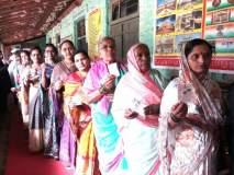 Sangli Election सांगलीत मनपा निवडणुकीसाठी मतदान