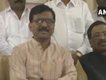Rafale Deal: ...तसेच राम मंदिराचे निर्णय घेणेही न्यायालयाचे काम नाही - शिवसेना