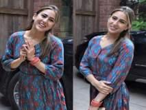 सारा अली खानचा स्वस्त आणि मस्त ड्रेस, या ड्रेसची सगळीकडे होतेय चर्चा